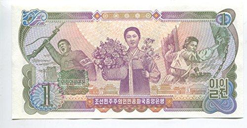 The 8 best korean paper money