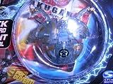 : Bakugan Battle Brawlers Grey Haos Translucent Robotallion Bakugan Booster Pack