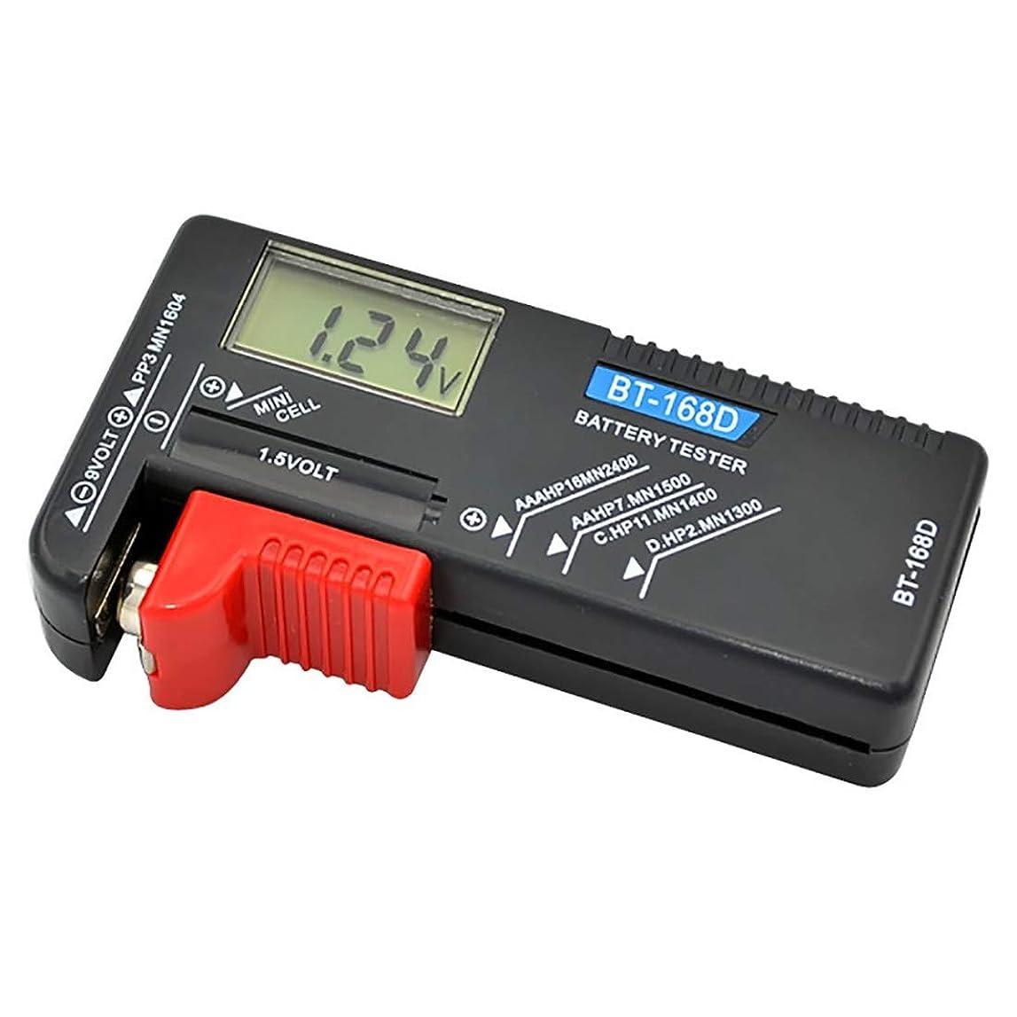 店主復活する遠足バッテリーテスター 乾電池残量測定器 乾電池やボタン電池の残量チェック ブラック BT-168