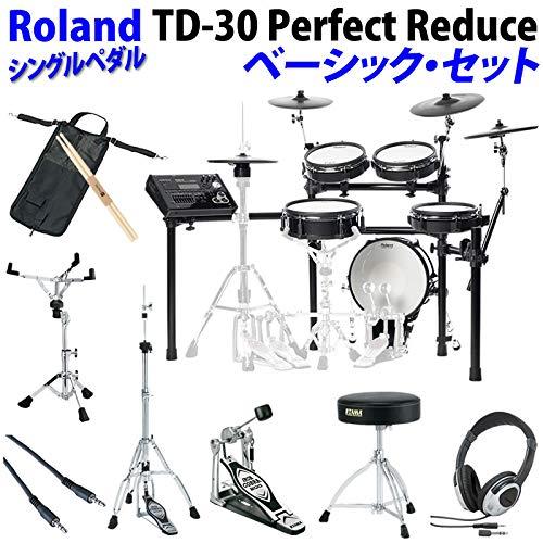 【超目玉】 Roland《ローランド》 TD-30 Perfect Reduce Perfect Basic Set Reduce/Single Set/Single Pedal【イケベオリジナルスターターセット!】 B07RJDVDQW, エアコンルーバー本舗:7c17d50c --- shrigajendrajewellers.com