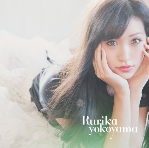 Rurika Yokoyama - Mega Raba [Japan CD] VICL-36870