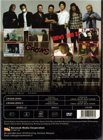 Crows Zero / Crows Zero II (2-DVD Set) Official Release