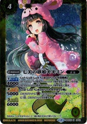 battle-spirits-bsc23-cp01-chimei-diva-momomin-x-illustrations-difference