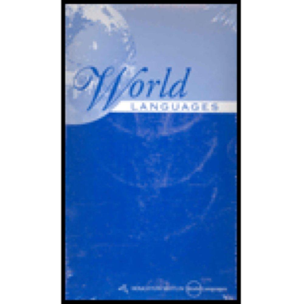 Audio CD Program for Dansereau's Savoir dire, 2nd (World Languages)