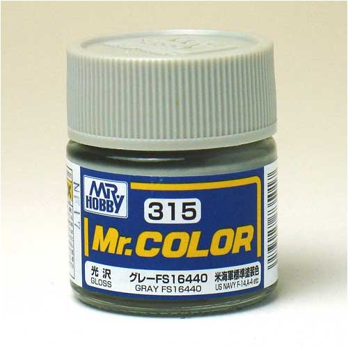 Mr.カラー C315 グレーFS16440