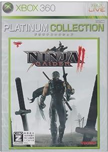 Amazon.com: Ninja Gaiden 2 (Platinum Collection) [Japan ...