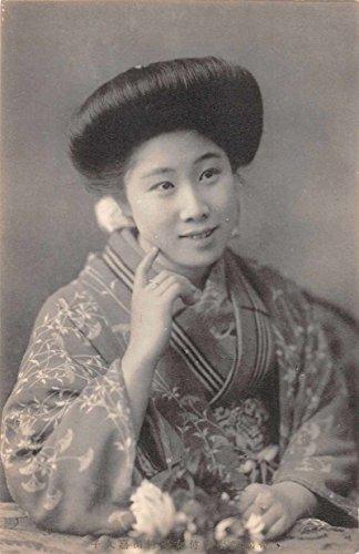 Japan Geisha Theatre Actress Murata Real Photo Antique Postcard J70150 Actress Real Photo