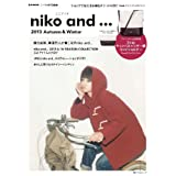 niko and... 2013 ‐ AUTUMN & WINTER 小さい表紙画像