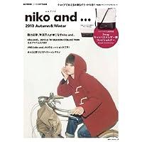 niko and... 表紙画像
