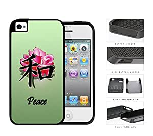Peace Oriental Symbol With Rose Flower 2-Piece Dual Layer High Impact Rubber Silicone Cell Phone Case Apple iPhone 4 4s