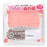 CANMAKE Powder Cheeks PW38 Plum Pink