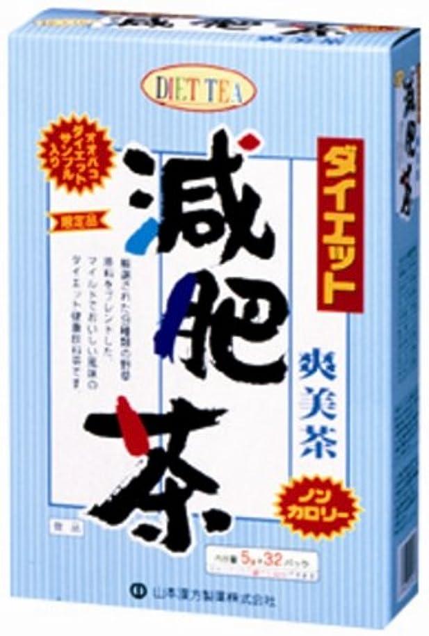 フック国旗安定しました富永貿易 神戸居留地 黒烏龍茶 2Lペットボトル×6本入×(2ケース)