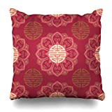 Decor.Gifts Throw Pillow Covers Red Floral Oriental Pattern Chinese Eastern Brown Flower Culture