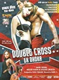 DOUBLE CROSS-EK DHOKA