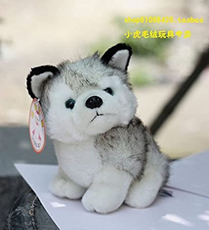 kawaii animal peluches baby toy plush stuffed staff dog Huskies kids toys dogs brinquedos pelucias toy