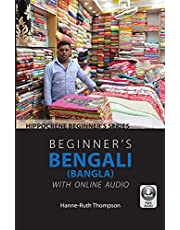 Beginner's Bengali (Bangla) with Online Audio