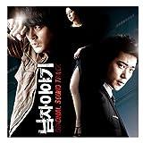 [CD]パク・ヨンハ 男の物語OST [Soundtrack]