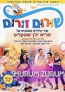 Shurum Zurum: Songs Kids Love