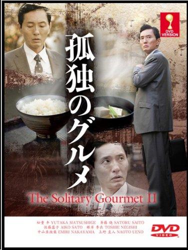 kodoku no gurume season 7 english sub