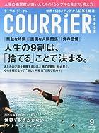 COURRiER Japon (クーリエ ジャポン) 2013年 09月号 [雑誌]