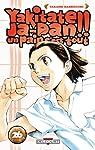 Yakitate Ja-Pan !!, Tome 26 : par Hashiguchi