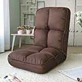 H&U Padded Floor Chair,Cotton Solid Colo Folding Sofa Chair With Backrest Individual Reading Watching Meditation Chair-Coffee 40x52cm(16x20inch)