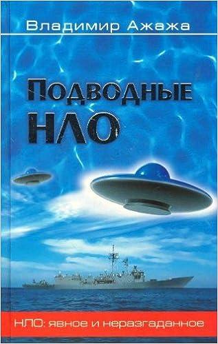 Image result for vladimir azhazha