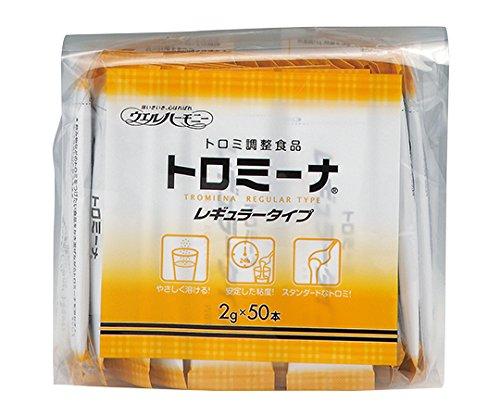 ウエルハーモニー0-7277-22トロミーナ(とろみ調整食品)レギュラータイプ(2g×50本入)×10袋入 B07BD3CCBC