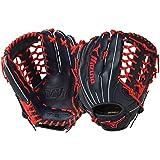 "Mizuno MVP Prime Special Edition Baseball Glove, Navy/Red, 12.75"", Worn on left hand"