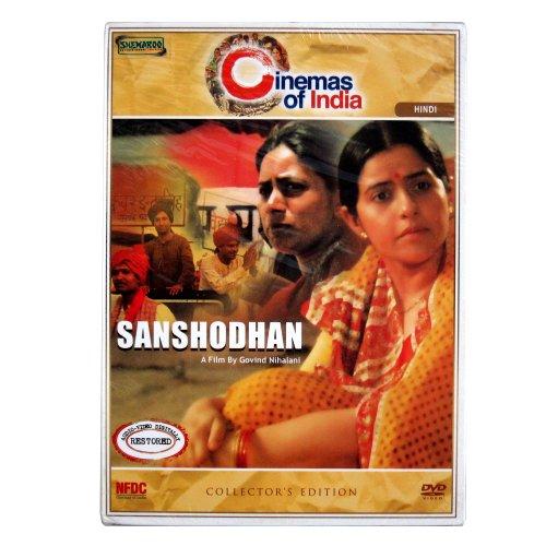 Sanshodhan (New Released Dvd Movies)
