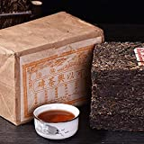 2002 [Can be Xing] The old name [Pu's old tea brick] Yunnan sixteen years of storage transformation Tang color oil run red through bitter all without 35.27oz 8.8oz 4 tablets