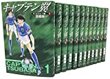 All 12 volumes set Captain Tsubasa World Youth Hen (Shueisha Paperback - comic version) (2012) ISBN: 408617944X [Japanese Import]