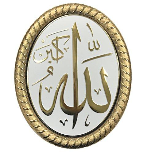 - Gunes Islamic Gift Acrylic Decor Oval Plaque 7.5 x 9.5in Gold White Allah 0331