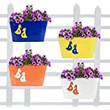 Trust Basket Duck Designer Oval Railing Planters (Multicolour, Pack of 4)