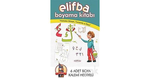 Elifba Boyama Kitabı Noktaları Birleştir Tamamla Ve Boya Kolektif