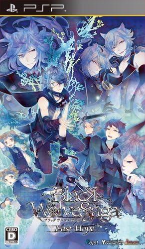 BLACK WOLVES SAGA -Last Hope-(通常版) - PSP