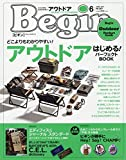 Begin(ビギン) 2019年 06 月号 [雑誌]