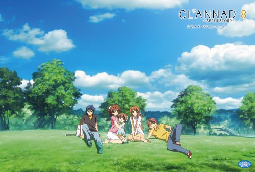 CLANNAD AFTER STORY 8[初回限定版]