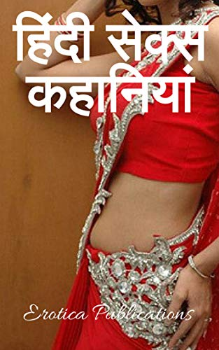 Apologise, erotic hindi fonts for that