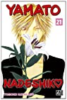 Yamato Nadeshiko, tome 21 par Hayakawa