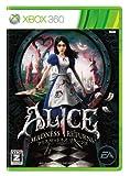 Alice: Madness Returns [Japan Import]