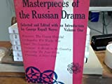 img - for Masterpieces of the Russian Drama: v. 1 book / textbook / text book
