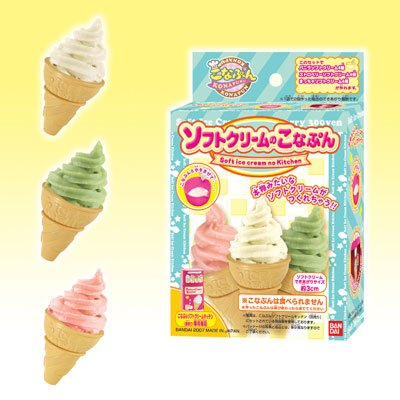 The N This Nap of this soft-serve ice cream N Nap (japan import)