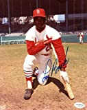 Lou Brock Autographed Signed Auto St. Louis Cardinals Pose with Bat 8x10 Photograph JSA - Certified Authentic