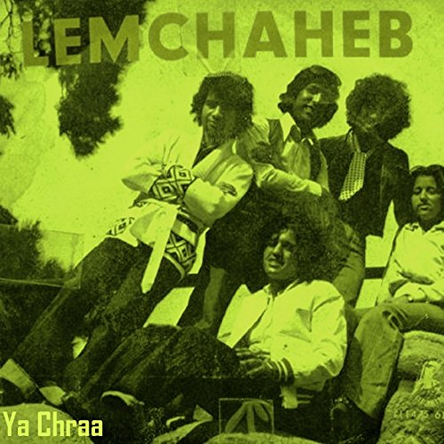 music lemchaheb mp3 gratuit