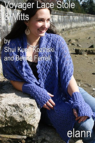 (elann.com Knitting Pattern: Voyager Lace Stole & Mitts)