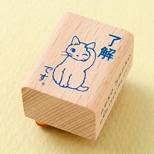 ポタリングキャット 猫はんこ小サイズ了解です。(SH-22)