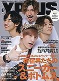 YPLUS(ワイプラス) 2019年 07 月号 [雑誌]