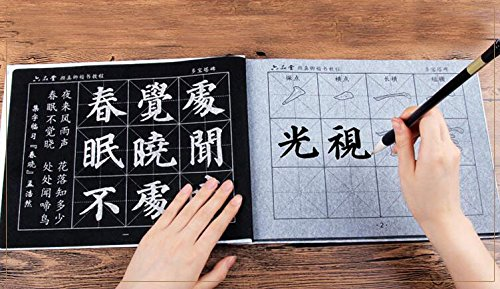 Magic Reusable Chinese Calligraphy Writing Chinese Calligraphy Copybook Set