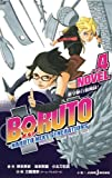 BORUTO ─ボルト─ ─NARUTO NEXT GENERATIONS─ NOVEL 4 (JUMP j BOOKS)